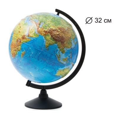 Глобус Земли физический 320мм Рельефный  Классик - фото 15777