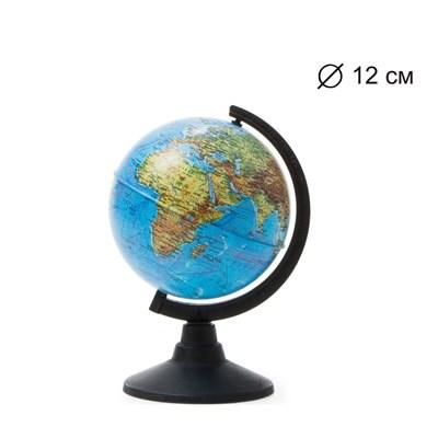 Глобус Земли физический 120 мм Классик - фото 15790
