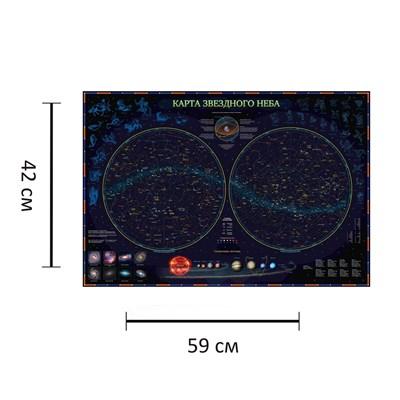 Интерактивная карта звездное небо/планеты 59х42 см (капсульная ламинация) - фото 15798