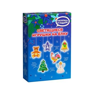 Набор Светящиеся игрушки на елку - фото 16063