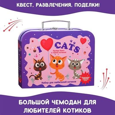 Набор для творчества Я люблю котиков - фото 17547