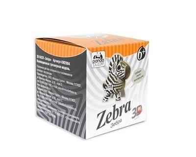 3D пазл Зебра коллекционный - фото 5296