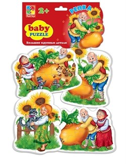 Мягкие пазлы Baby puzzle Сказки Репка - фото 5370