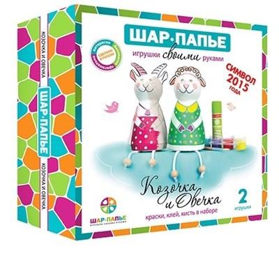Набор Овечка и Козочка Шар-папье - фото 5516