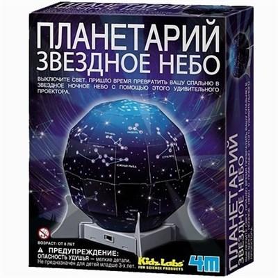 Планетарий Звёздное небо 4М - фото 5664