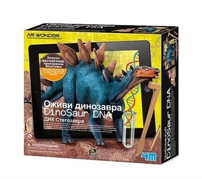 Оживи динозавра. ДНК Стегозавра 4М - фото 5714