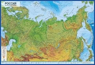 Россия Физическая 1:14,5М 60х41 см (капсульная ламинация) - фото 5762