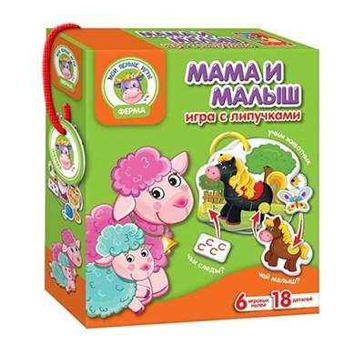 Игра настольная с липучками Мама и малыш - фото 5950