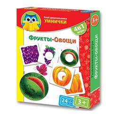 Игра для малышей  Фрукты-Овощи - фото 5963