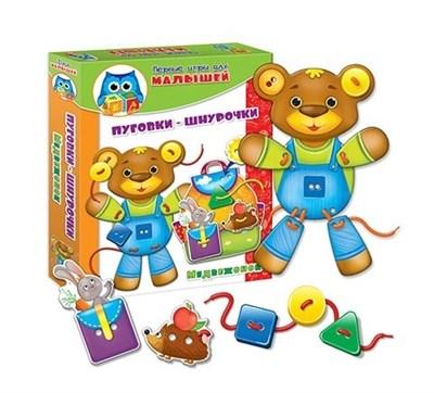 Первые игры. Игры с пуговками и шнуровка Медвежонок - фото 5969