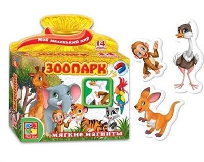 Игра на магнитах Зоопарк - фото 5973