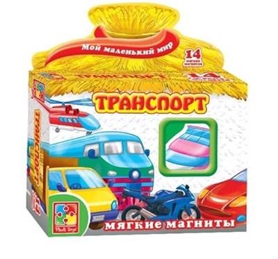 Игра на магнитах Транспорт - фото 5974