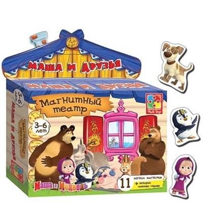 Магнитный театр Маша и медведь Маша и Друзья - фото 5984