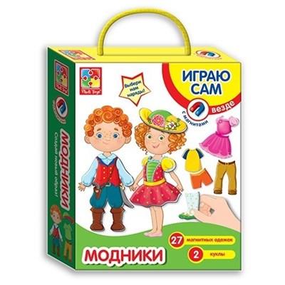 Магнитная игра-одевашка Модники - фото 5997