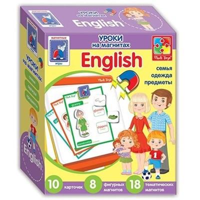Уроки на магнитах English Семья - фото 5999