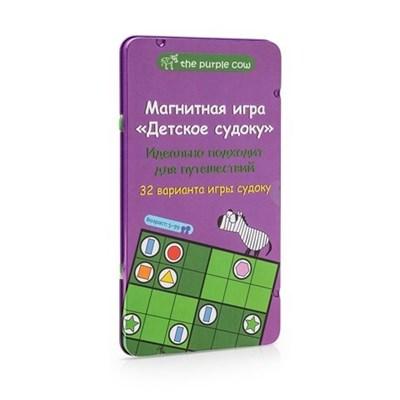 Магнитная игра Детское судоку - фото 6029