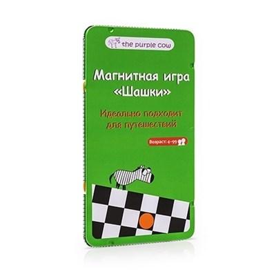 Магнитная игра Шашки - фото 6041