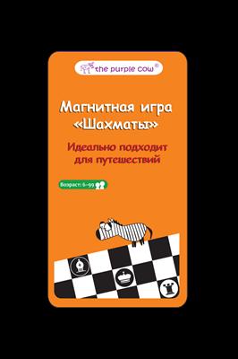 Магнитная игра Шахматы - фото 8602