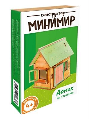 Деревянный конструктор минимир «Домик со ставнями» - фото 9097
