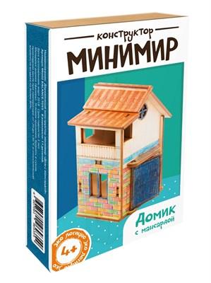 Деревянный конструктор минимир «Дом с мансардой» - фото 9098