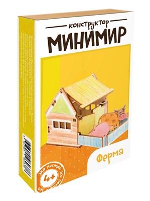 Деревянный конструктор минимир «Ферма» - фото 9104