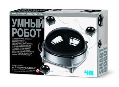 Умный робот 4М - фото 9265