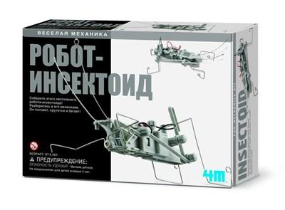 Робот инсектоид 4М - фото 9270