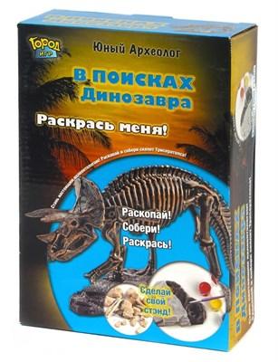 Юный Археолог. Раскопки. Динозавр. Ищем и раскрашиваем - фото 9295