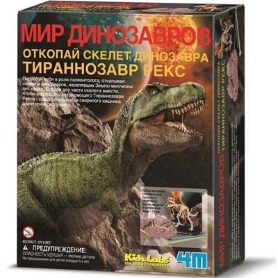 Скелет Тираннозавра - фото 9312