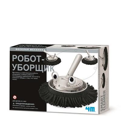 Набор 4M Робот-уборщик - фото 9418