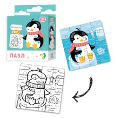 Пазл-раскраска 2-в-1 «Пингвинчик» - фото 9603