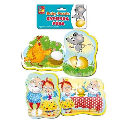 Мягкие пазлы Baby puzzle Сказки «Курочка Ряба» NEW - фото 9644