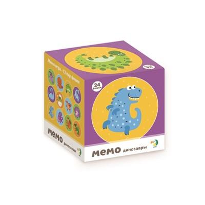 Мемо-игра «Динозаврики» - фото 9753