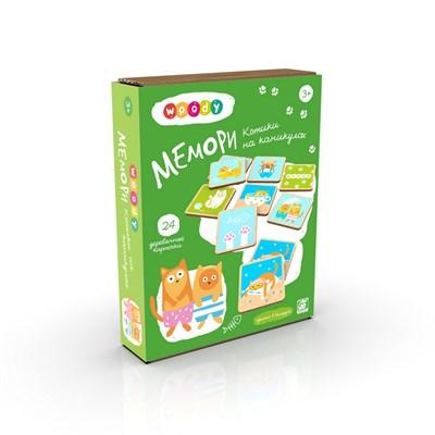 Игрушка Мемори Котики на каникулах - фото 9876