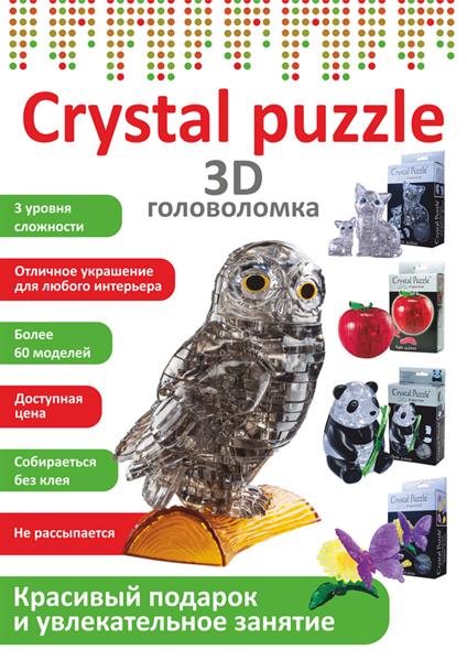 Плакат Crystal Puzzle