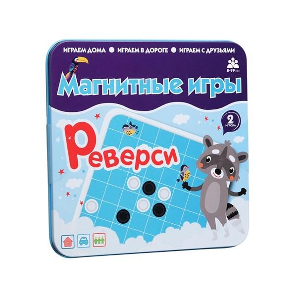 Магнитная игра «Реверси»