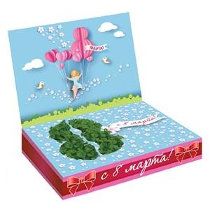 Подарочный набор для выращивания С 8 марта! (Девушка)