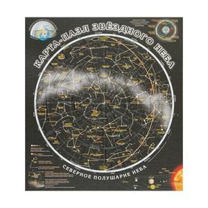 Астрономический Пазл Карта звездного неба