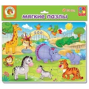 Мягкие пазлы А4 Зоопарк 24 элемента