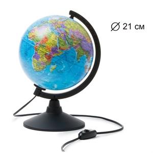 Глобус Земли политический 210 мм с подсветкой Классик
