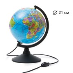 Глобус Земли физико-политический 210 мм с подсветкой Рельефный Классик