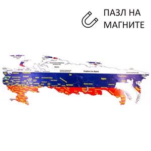 Магнитный географический пазл Россия