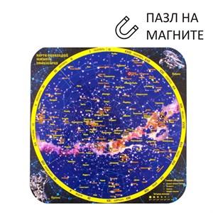 Магнитный пазл Карта созвездий южного полушария