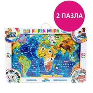 2 в 1: магнитный геопазл Карта мира + игровой набор Животные мира