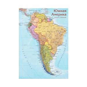 Карта-пазл Южная Америка
