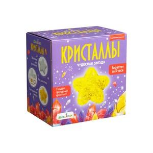 Набор для экспериментов фигурный кристалл «Звезда желтая»