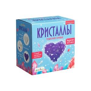 Набор для экспериментов фигурный кристалл «Сердце фиолетовое»