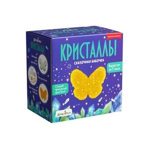 Набор для экспериментов фигурный кристалл «Бабочка Желтая»