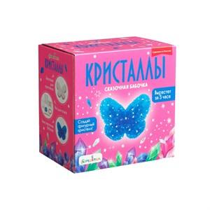 Набор для экспериментов фигурный кристалл «Бабочка синяя»