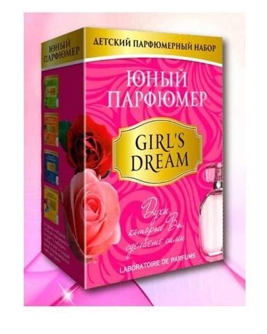 Набор Юный Парфюмер GIRL DREAM